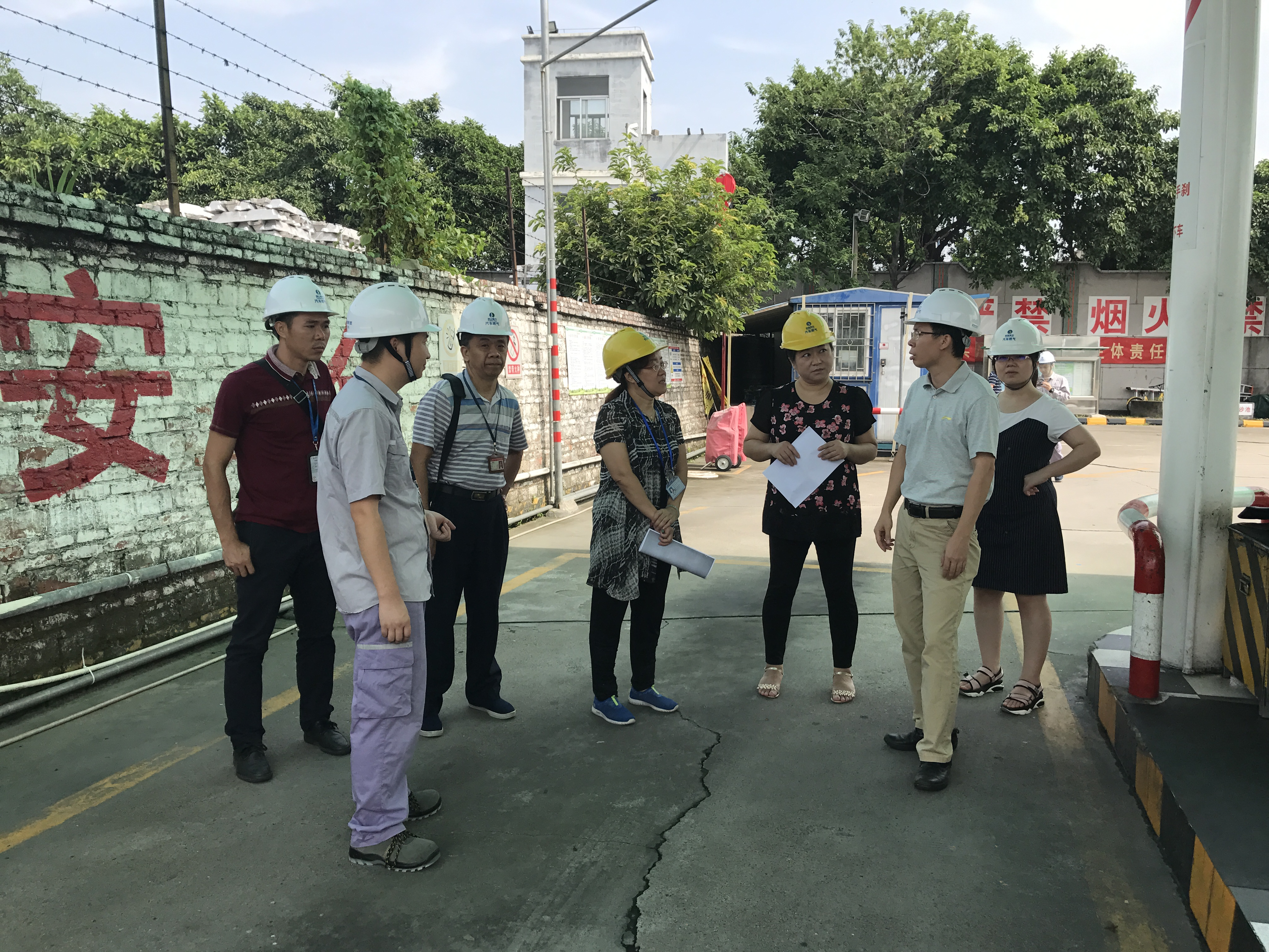 特协参与禅城区市场监督管理局2017年气瓶充装单位年检总结会